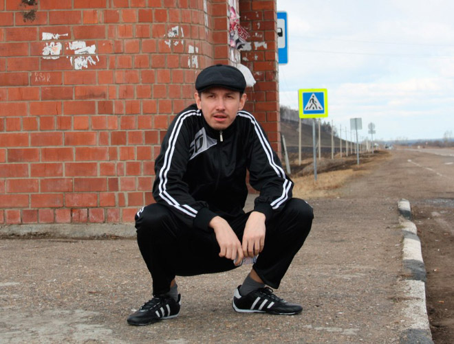 Why Are Russians So Obsessed With Adidas