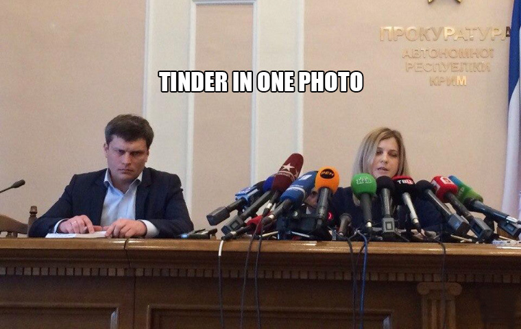 Tinder for women seeking men
