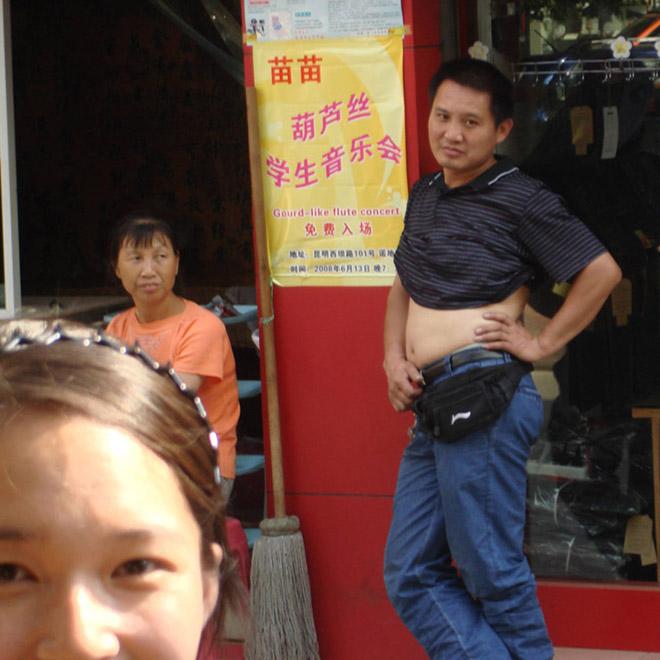 Man wearing a Beijing bikini.