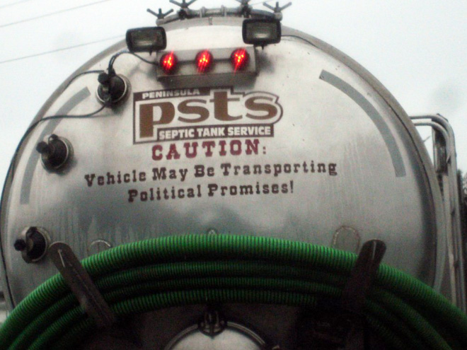 Some trucks are funnier than others...